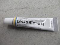 Cimg0750