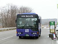 Cimg0484