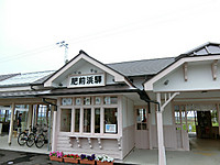 Cimg8630